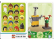 Gear No: 6187243  Name: Education Set 45023 Game Card 16 - Robot