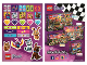 Gear No: 6246174  Name: Sticker, Friends, Sheet of 32 Stickers