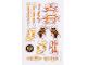 Gear No: 853528stk03  Name: Sticker, Nexo Knights Monsters Sketch Book - Sheet 3