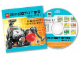 Gear No: 900077  Name: Mindstorms Education NXT Software 1.0 (Single License)