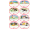 Gear No: 922063  Name: Sticker, School Book Labels (Bookplates) - Sheet 3 Paradisa Ovals