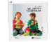 Gear No: 992191  Name: Build! Explore! Learn! Preschool Activity Pack