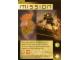 Gear No: BioGMC009  Name: Bionicle Great Mask Challenge Game Card   9