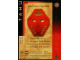 Gear No: BioGMC043  Name: Bionicle Great Mask Challenge Game Card  43