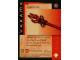 Gear No: BioGMC049  Name: Bionicle Great Mask Challenge Game Card  49