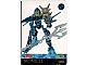 Gear No: BioLAM048  Name: Bionicle Lamincard  48