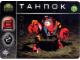 Gear No: BioMc02.08  Name: Bionicle The Bohrok Awake Card - Tahnok 8