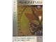 Gear No: BioMc02.20  Name: Bionicle The Bohrok Awake Card - Pohatu Nuva 20
