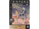Gear No: BioMc02.21  Name: Bionicle The Bohrok Awake Card - Kopaka 21