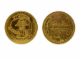 Gear No: Coin42  Name: Coin, Souvenir Legoland Billund Anniversary 40 Years