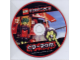 Gear No: ExoCDit  Name: Exo-Force Promotion CD-Rom (Italian Language)