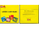 Gear No: GA13  Name: Duplo Learn and Play 'Look and Find' Memory Card Game