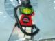 Gear No: KC016  Name: M:Tron Key Chain