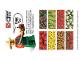 Gear No: U-4302  Name: Sticker, Lego City Farm, Vegetables and Fruit