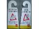 Gear No: hanger2  Name: Door Hanger (Cardboard) Double-Sided, BITTE EINTRETEN LEGO Ideen dringend erforderlich / BETRETEN VERBOTEN LEGO® Konstruktionsprozess im Gange