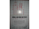 Gear No: o90bgpbc  Name: Brick Graph Paper, Exclusive for Lego Builders Club, 1990 - Pilgrims