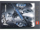 Gear No: pc06bio12  Name: Postcard - Bionicle Inika - Toa Matoro