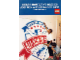 Gear No: pc93bcc  Name: Postcard - Guessing Competition - All Star Fan Fest Model (exclusive for Lego Builders Club)