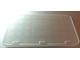 Gear No: ST-0370  Name: Food - Ice Pop Mould Lid (852341)