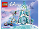 Instruction No: 41148  Name: Elsa's Magical Ice Palace
