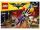 Instruction No: 70900  Name: The Joker Balloon Escape