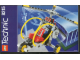 Instruction No: 8215  Name: Gyro Copter