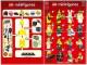 Instruction No: 8831  Name: Minifigure, Series 7 (Complete Random Set of 1 Minifigure)