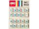 Instruction No: 988  Name: Alphabet Bricks