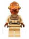 Minifig No: sw0248  Name: Mon Calamari Officer