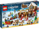 Original Box No: 10245  Name: Santa's Workshop