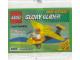 Original Box No: 1560  Name: Glory Glider polybag