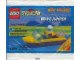 Original Box No: 1562  Name: Wave Jumper polybag