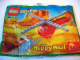 Original Box No: 1644  Name: Motion 4A, Wind Whirler - International Version polybag