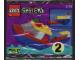 Original Box No: 1778  Name: Sabah Promotional Set: Boat polybag