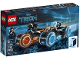 Original Box No: 21314  Name: TRON: Legacy Lightcycle