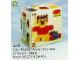 Original Box No: 2331  Name: Barney, The Skateboard Bear