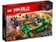 Original Box No: 70641  Name: Ninja Nightcrawler