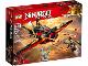 Original Box No: 70650  Name: Destiny's Wing