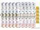 Part No: 10121stk02  Name: Sticker for Set 10121 - Sheet 2 (49633/4224309)