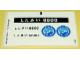Part No: 21100stk01  Name: Sticker for Set 21100 - (98020/4640189)