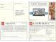 Part No: 3249Ty  Name: Paper, Guarantee Card for Motor 4.5V Type I 12 x 4 x 4 (3249-Ty), Garantieschein