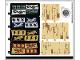 Part No: 75954stk01  Name: Sticker for Set 75954 - Sheet 1 - (39800/6238049)