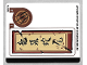 Part No: 75971stk01  Name: Sticker for Set 75971 - (49106/6252099)