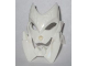 Part No: 11298  Name: Hero Factory Mask (Frost Beast)