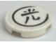 Part No: 4150pb078  Name: Tile, Round 2 x 2 with Black Asian Character (Light 光) Pattern (Sticker)