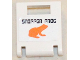 Part No: 4346pb26  Name: Container, Box 2 x 2 x 2 Door with Slot and 'SNIFFER FROG' Pattern (Sticker) - Set 5985