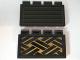 Part No: 2873pb09  Name: Hinge Train Gate 2 x 4 with Gold Lattice Pattern (Sticker) - Set 6033