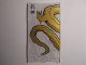 Part No: 57895pb009  Name: Glass for Window 1 x 4 x 6 with Dragon Tail Pattern