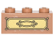 Part No: 3622pb048  Name: Brick 1 x 3 with Gold Drawer Pattern (Sticker) - Set 4840