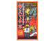 Part No: 57895pb042  Name: Glass for Window 1 x 4 x 6 with Movie Poster with Asian Characters, 2 Minifigs, Sand Green Dragon and Burning Buildings Pattern (Sticker) - Set 70620